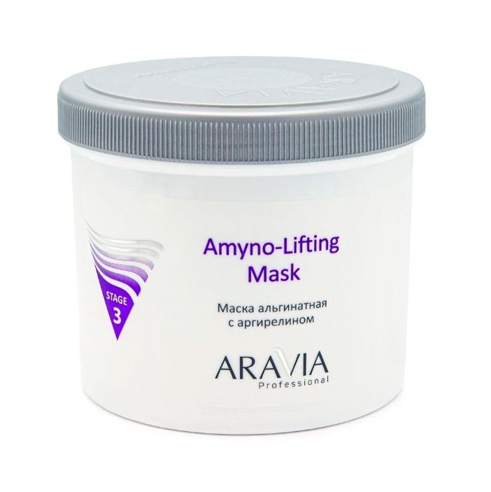 Аравия отзывы маски для лица